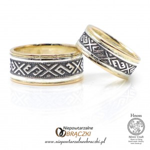 Gold  & Silver Wedding Rings with Baltic Ornaments